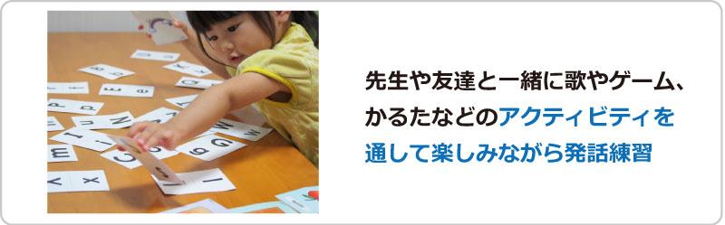 slide_contents_2