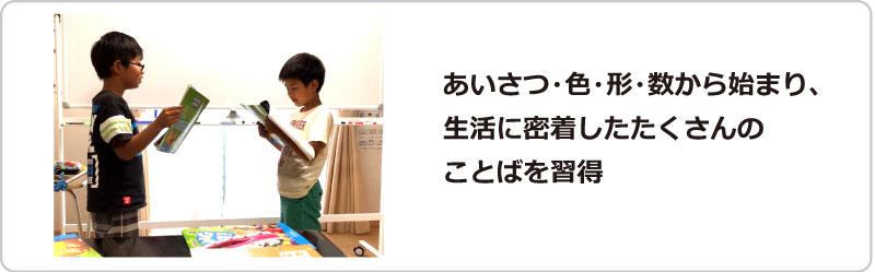 slide_contents_3