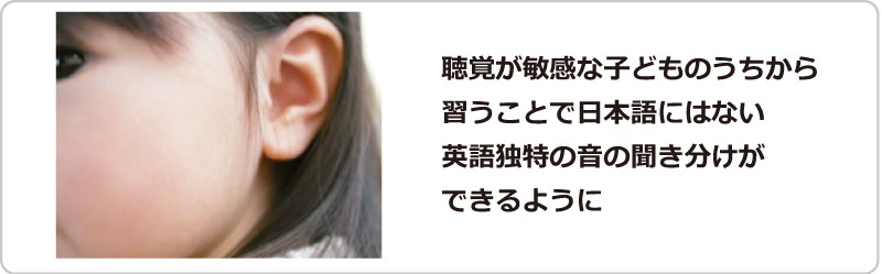 slide_contents_4