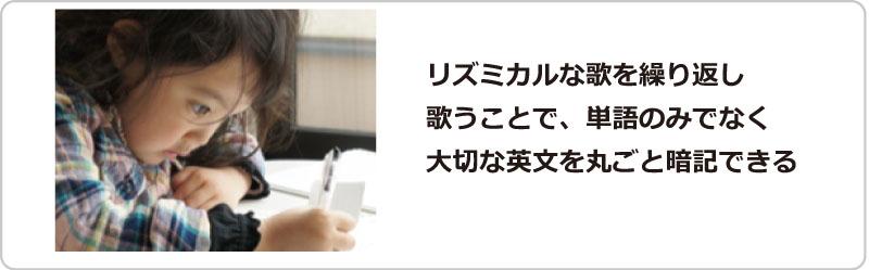 slide_contents_5