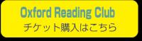 img-oxfordreadingclub01